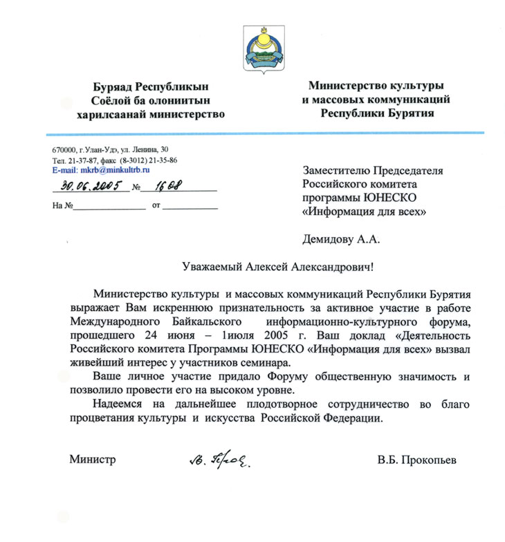 Скачать на компьютер приказ министра здравоохранения республики казахстан от 7 парни помогите найти 239 приказ мз рк