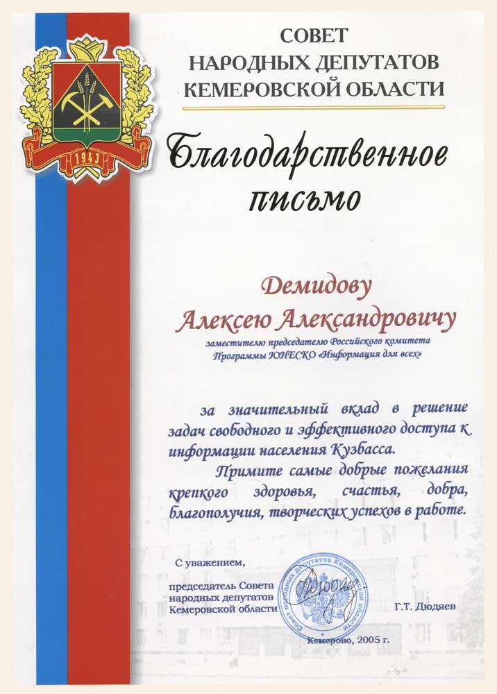 образец договора о проведении совместного мероприятия