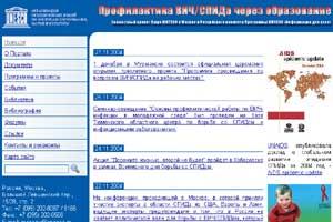 """темы ЮНЕСКО """"Использование"""